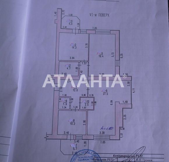 Продается 3-комнатная Квартира на ул. Вишневая — 140 000 у.е. (фото №34)