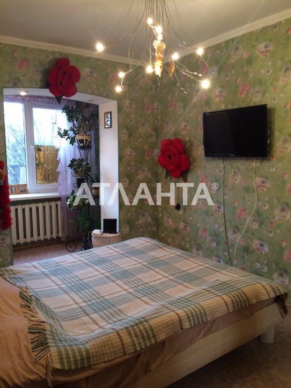 Продается 4-комнатная Квартира на ул. Железнодорожников — 35 000 у.е.