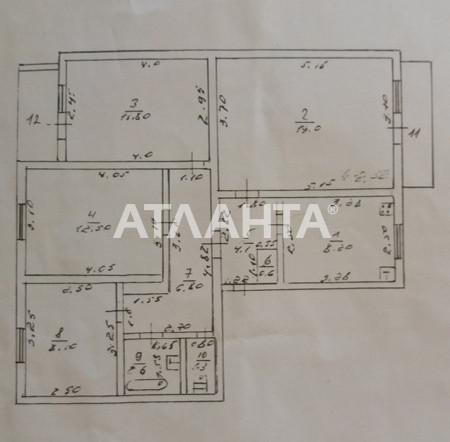 Продается 4-комнатная Квартира на ул. Железнодорожников — 35 000 у.е. (фото №10)
