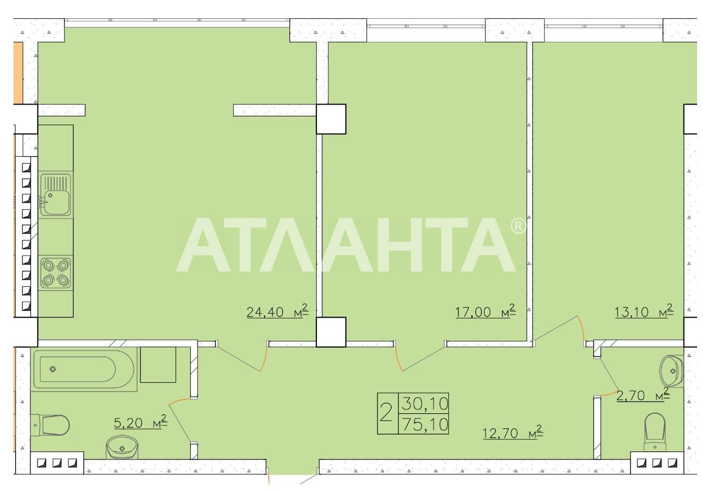 Продается 2-комнатная Квартира на ул. Дача Ковалевского (Амундсена) — 60 080 у.е. (фото №3)