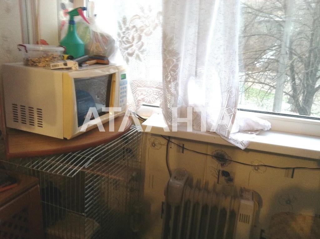 Продается Коммунальная на ул. Балковская (Фрунзе) — 10 000 у.е. (фото №3)