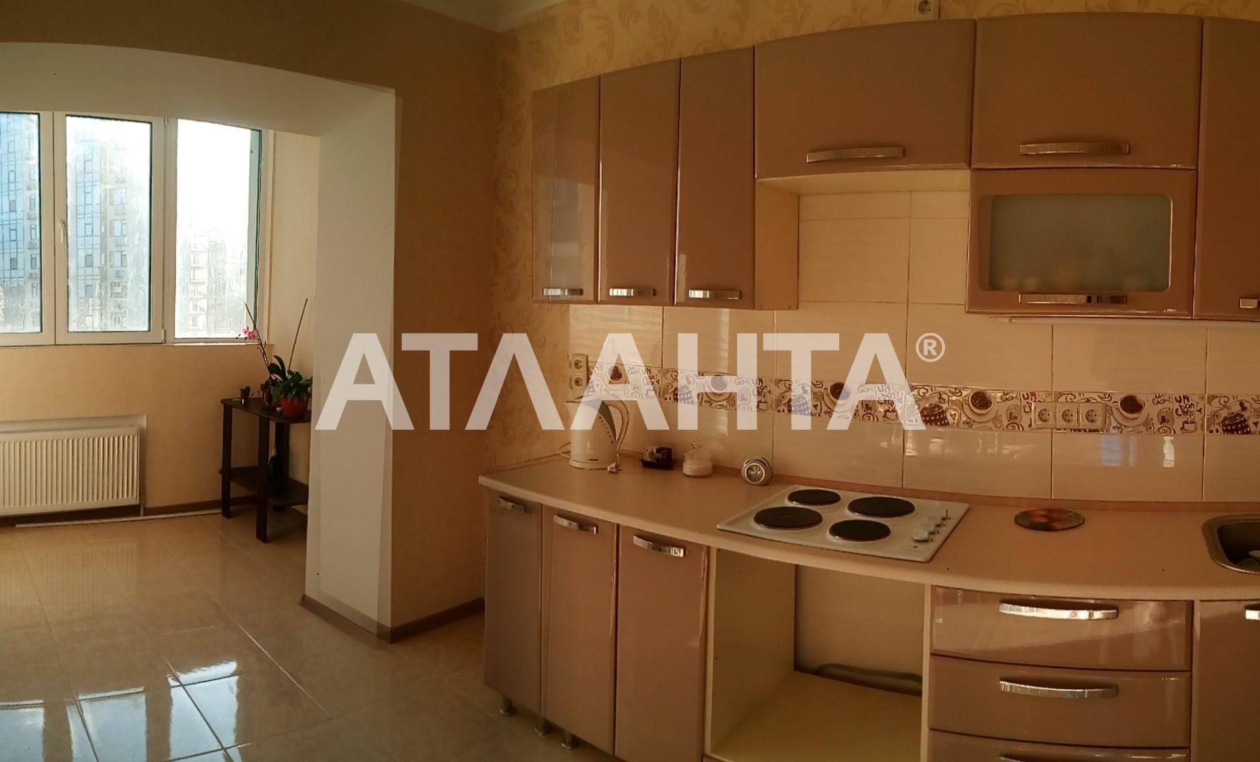 Продается 1-комнатная Квартира на ул. Марсельская — 47 000 у.е. (фото №4)