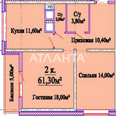 Продается 2-комнатная Квартира на ул. Толбухина — 52 110 у.е.