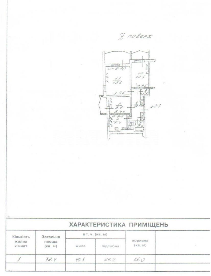 Продается 3-комнатная Квартира на ул. Королева Ак. — 60 000 у.е. (фото №11)
