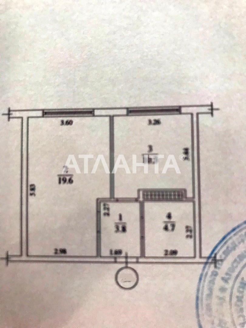 Продается 1-комнатная Квартира на ул. Марсельская — 40 000 у.е. (фото №4)