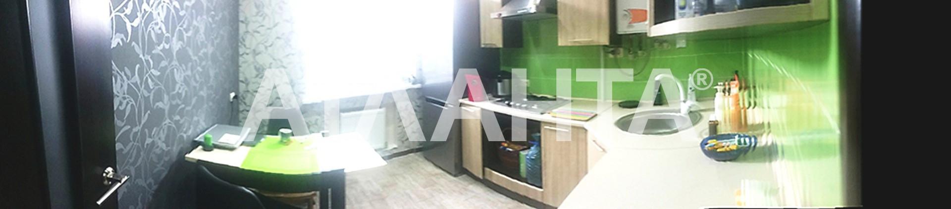 Продается 1-комнатная Квартира на ул. Крупской — 21 000 у.е. (фото №6)