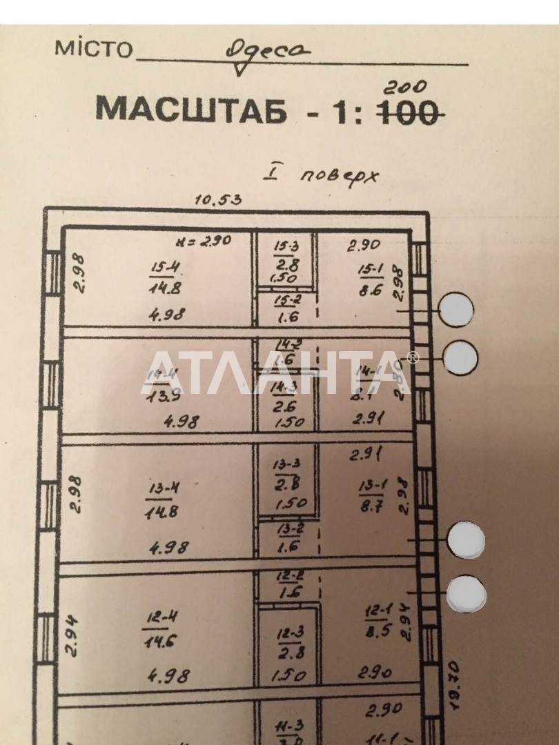 Продается 1-комнатная Квартира на ул. Кордонная (Клименко) — 24 000 у.е. (фото №12)