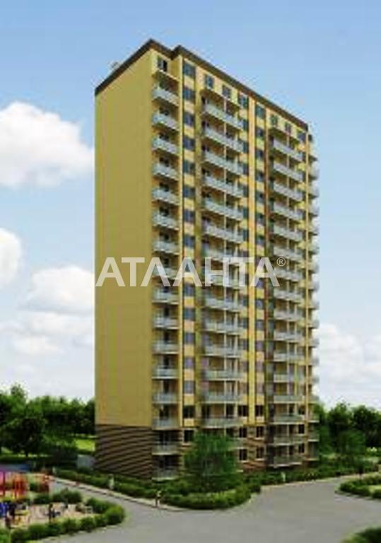 Продается 1-комнатная Квартира на ул. Сахарова — 28 390 у.е.