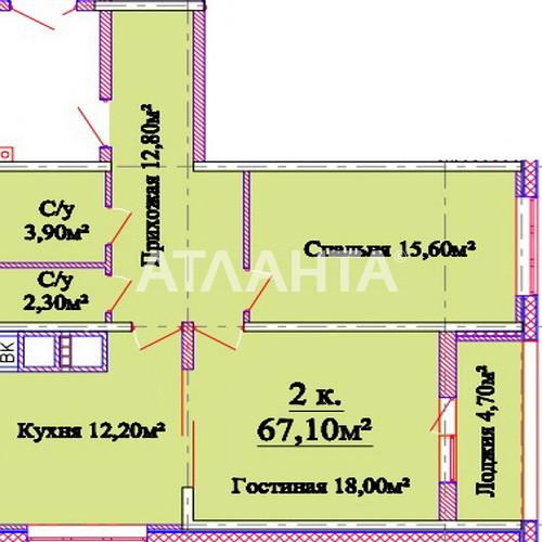 Продается 2-комнатная Квартира на ул. Толбухина — 57 040 у.е. (фото №3)