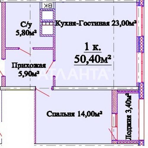 Продается 1-комнатная Квартира на ул. Толбухина — 42 840 у.е. (фото №2)