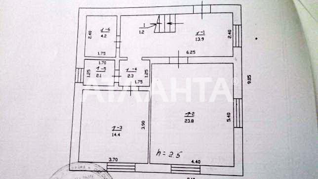 Продается Дом на ул. Независимости — 28 000 у.е. (фото №15)