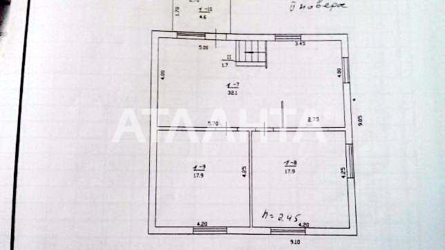 Продается Дом на ул. Независимости — 28 000 у.е. (фото №16)