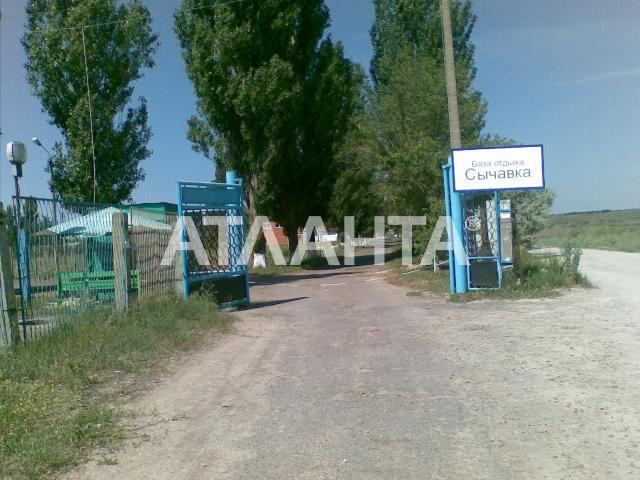 Продается Земельный участок на ул. Тенистая — 10 000 у.е. (фото №4)