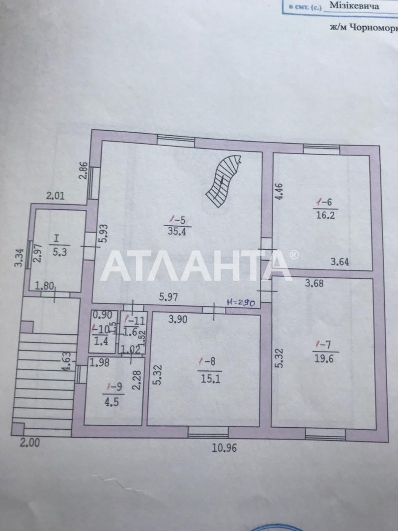 Продается Дом на ул. Тихая — 100 000 у.е. (фото №10)