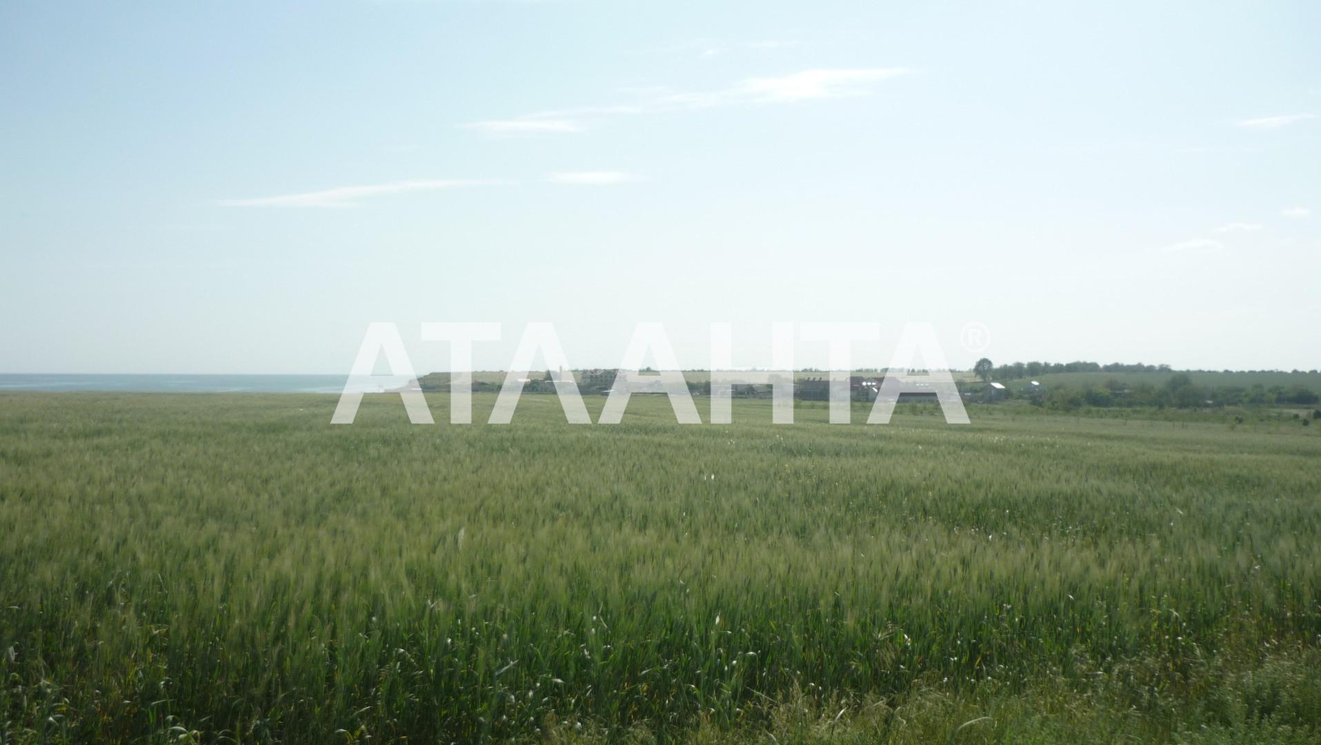 Продается Земельный участок  — 180 000 у.е. (фото №2)