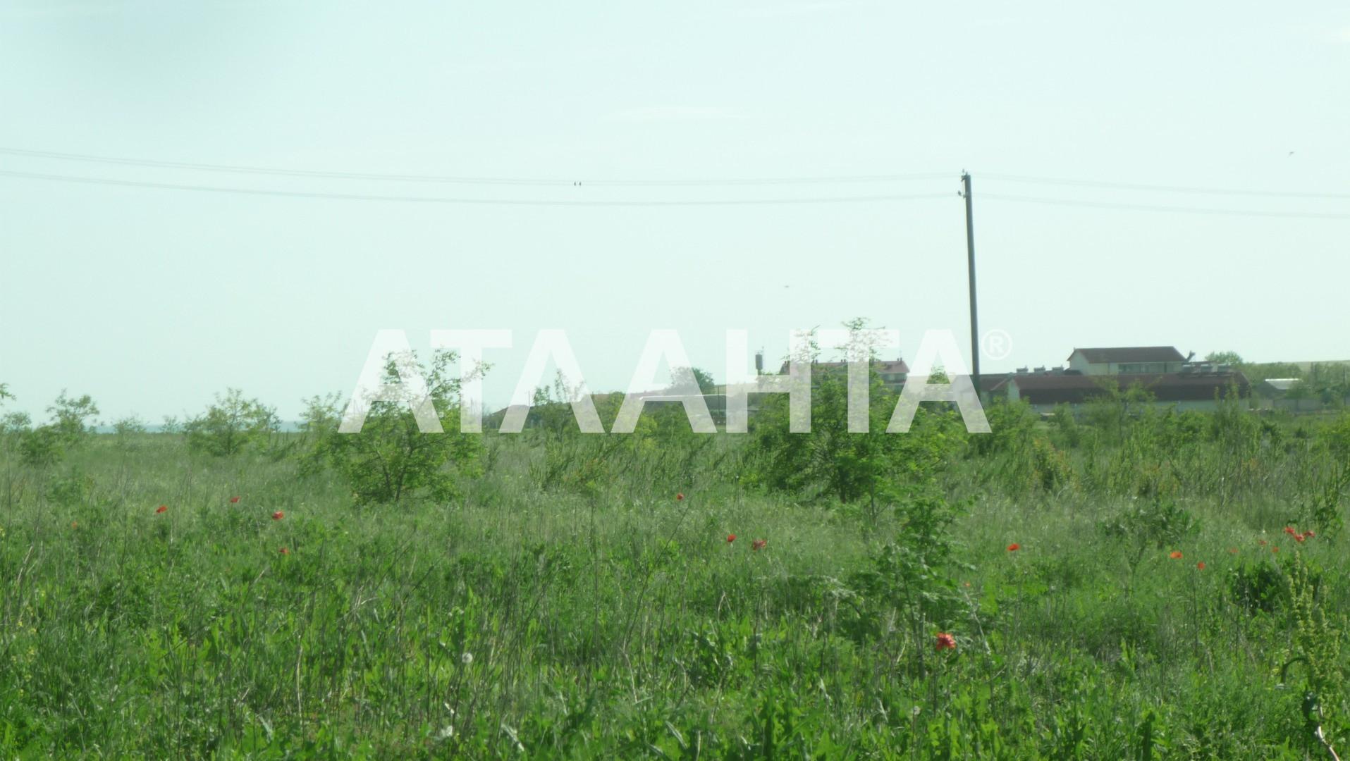 Продается Земельный участок  — 180 000 у.е. (фото №4)