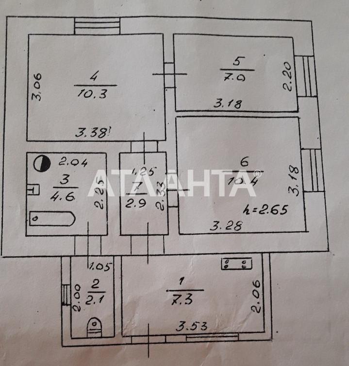 Продается Дом на ул. Дальницкое Шоссе — 44 900 у.е. (фото №12)
