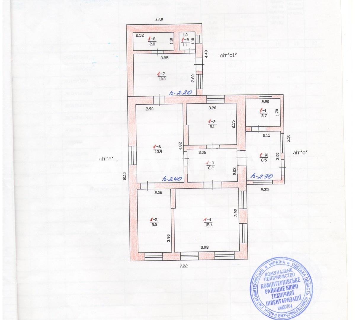 Продается Дом на ул. 6-Й Армии — 25 000 у.е. (фото №12)