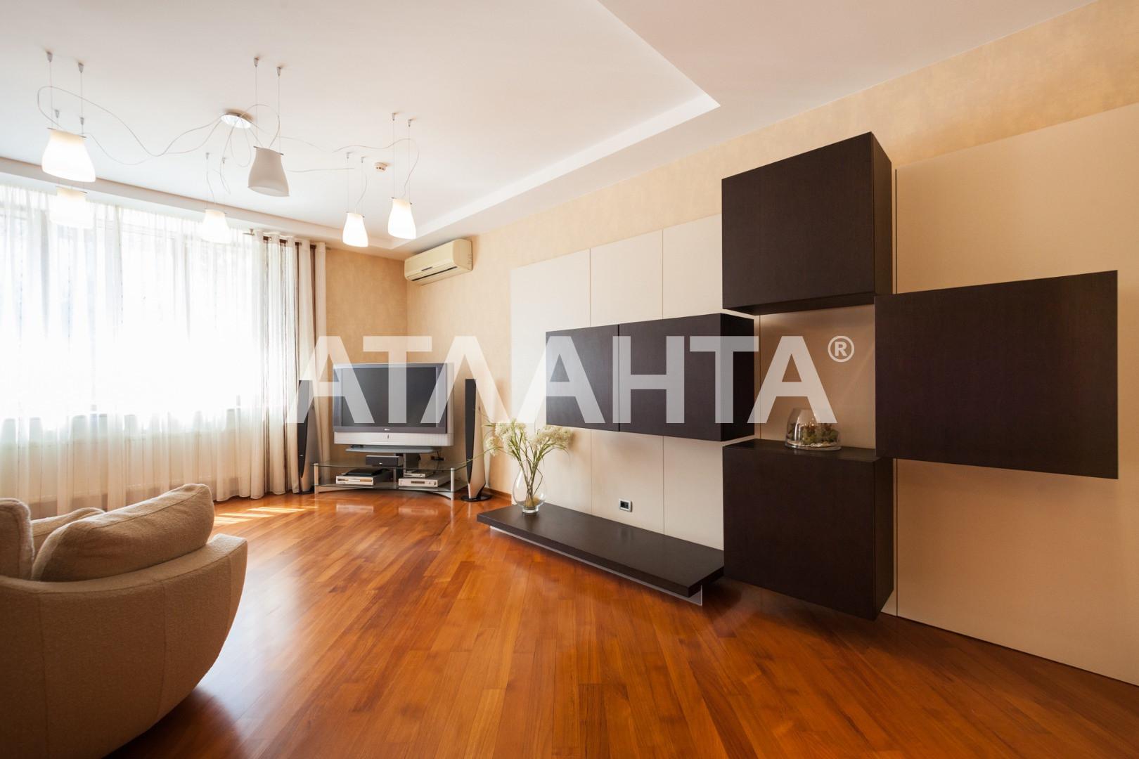 Продается 3-комнатная Квартира на ул. Педагогический Пер. — 195 000 у.е. (фото №2)