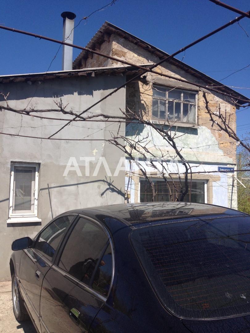 Продается Дом на ул. Заводская — 20 000 у.е.