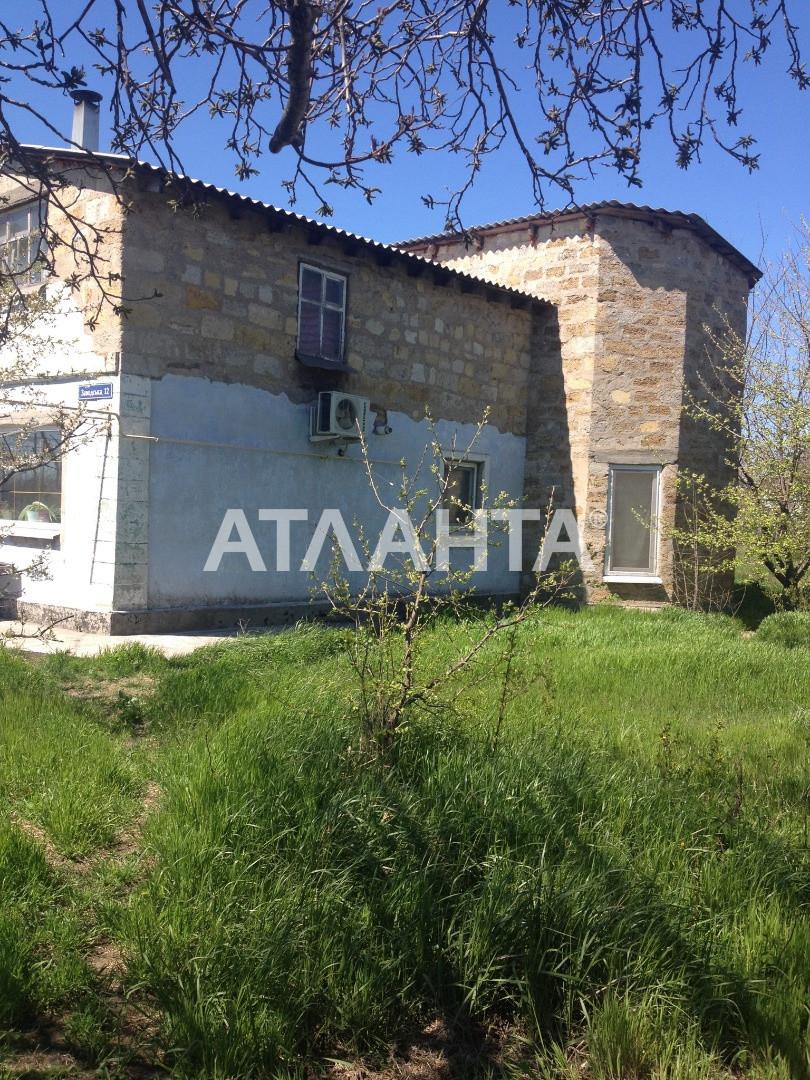 Продается Дом на ул. Заводская — 20 000 у.е. (фото №3)