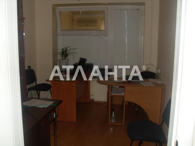 Продается Офис на ул. Терешковой — 95 000 у.е. (фото №3)