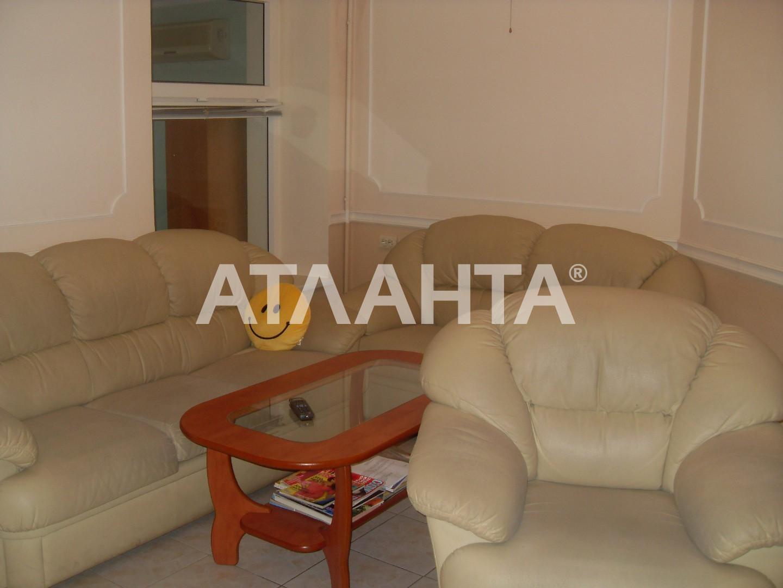 Продается Офис на ул. Терешковой — 95 000 у.е. (фото №8)
