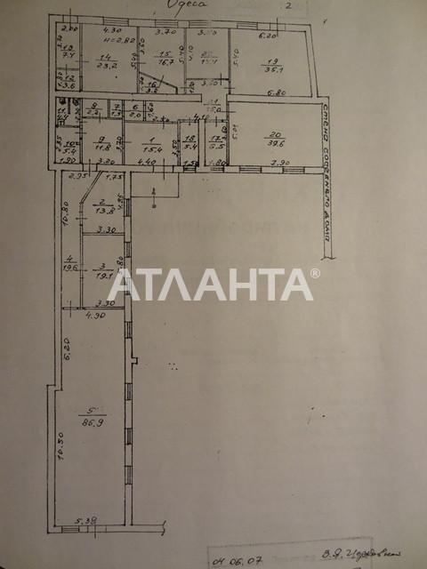 Продается Здание общего назначения на ул. Ватутина Ген. — 350 000 у.е. (фото №4)