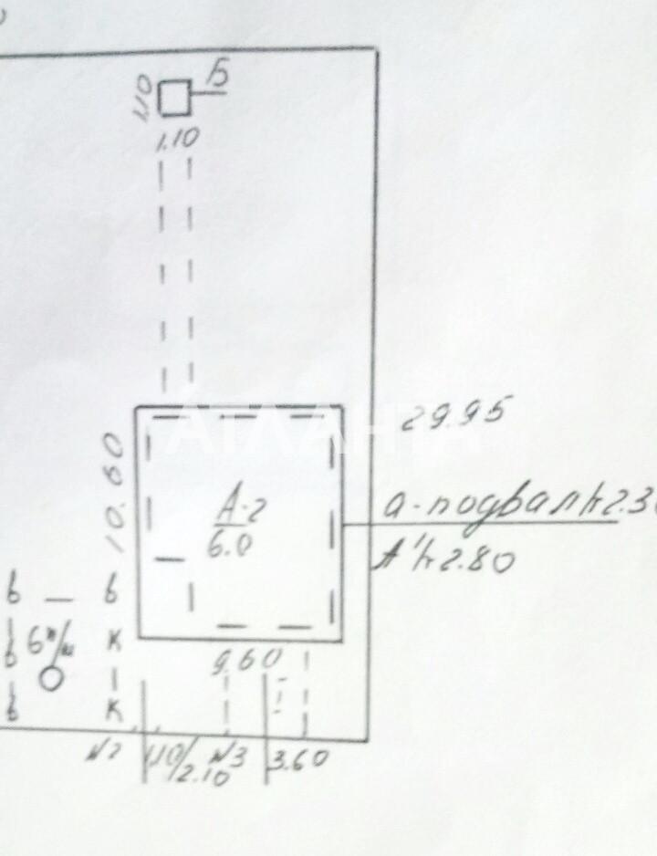 Продается Дом  — 90 000 у.е. (фото №8)