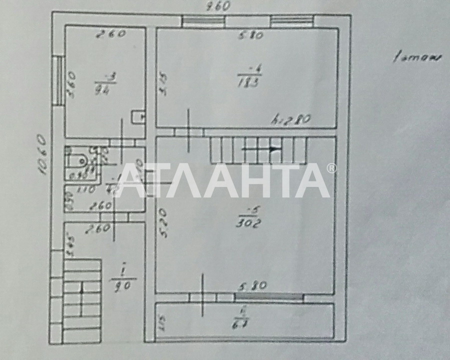 Продается Дом  — 90 000 у.е. (фото №9)