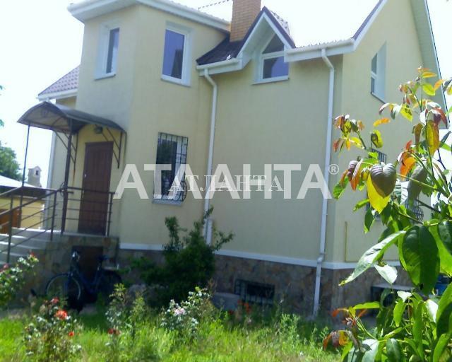 Продается Дом на ул. Виноградная — 140 000 у.е. (фото №7)