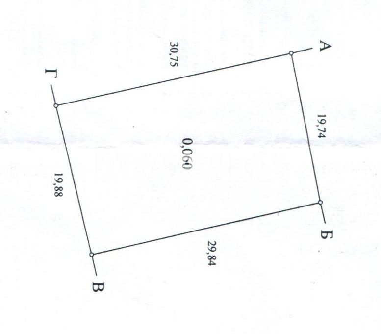 Продается Дом на ул. Лиманная 6-Я — 35 000 у.е. (фото №17)