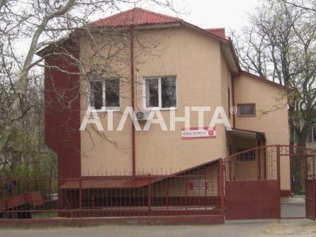 Продается Здание общего назначения на ул. Хантадзе — 190 000 у.е. (фото №4)