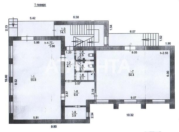 Продается Здание общего назначения на ул. Хантадзе — 190 000 у.е. (фото №8)