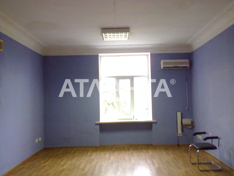 Сдается Офис на ул. Канатная (Свердлова) — 203 у.е./мес. (фото №2)