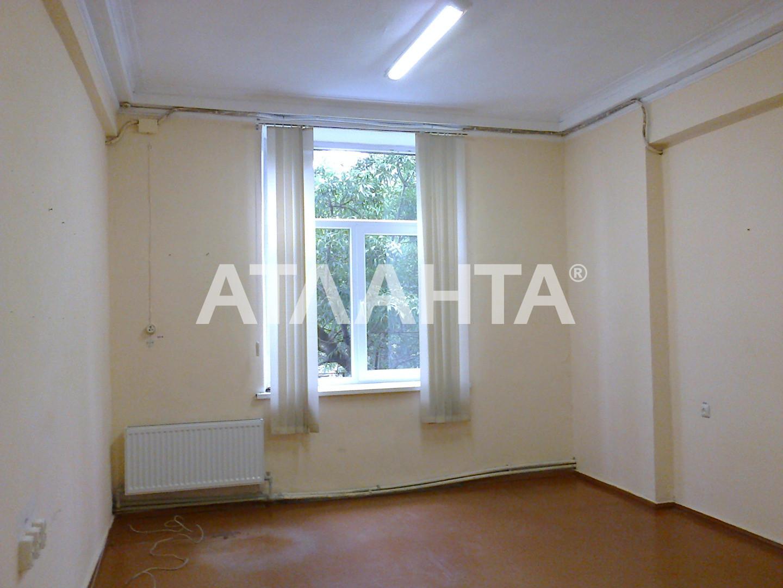 Сдается Офис на ул. Канатная (Свердлова) — 203 у.е./мес.