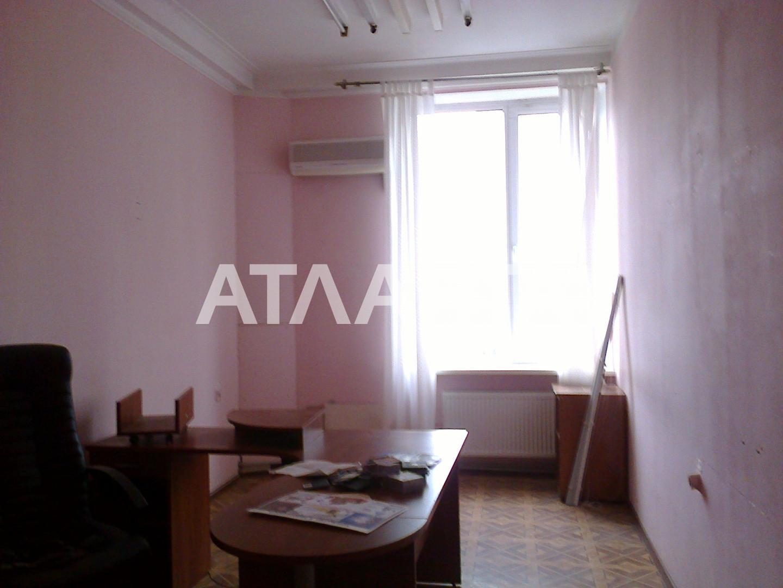 Сдается Офис на ул. Канатная (Свердлова) — 203 у.е./мес. (фото №4)