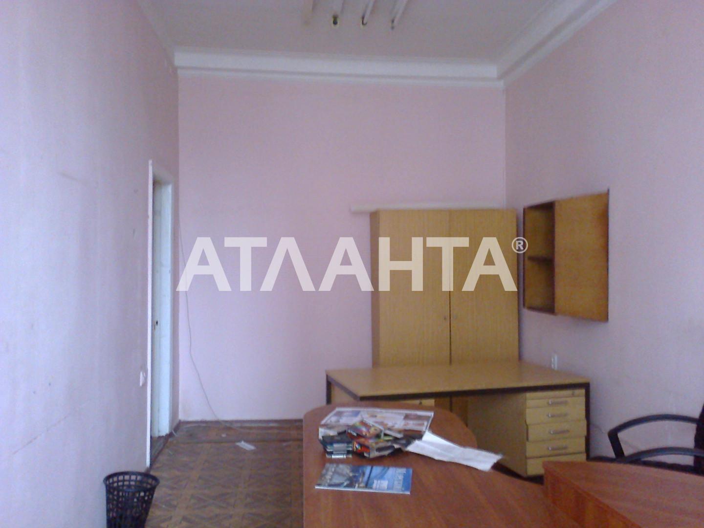 Сдается Офис на ул. Канатная (Свердлова) — 203 у.е./мес. (фото №5)