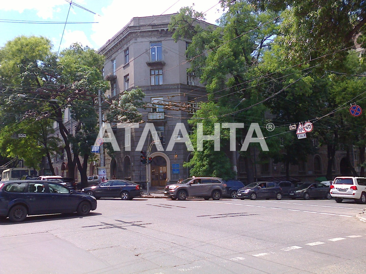 Сдается Офис на ул. Канатная (Свердлова) — 341 у.е./мес.