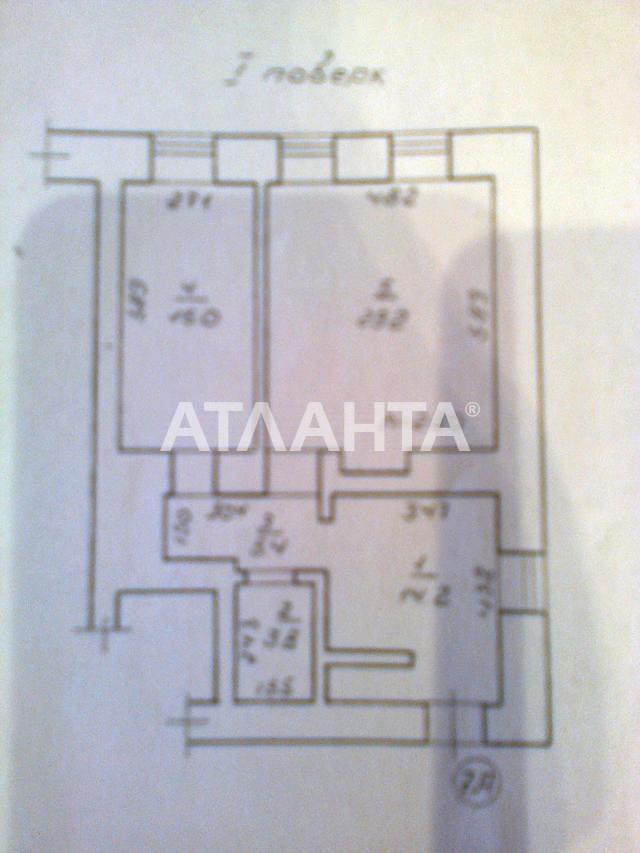 Сдается Офис на ул. Конная (Артема) — 500 у.е./мес. (фото №6)