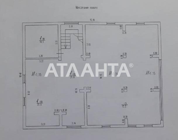 Продается Дом на ул. Приморская — 299 000 у.е. (фото №14)