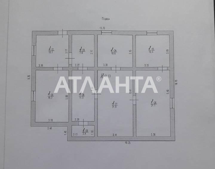 Продается Дом на ул. Приморская — 299 000 у.е. (фото №15)