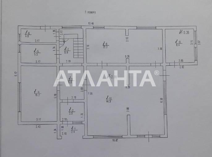Продается Дом на ул. Приморская — 299 000 у.е. (фото №17)