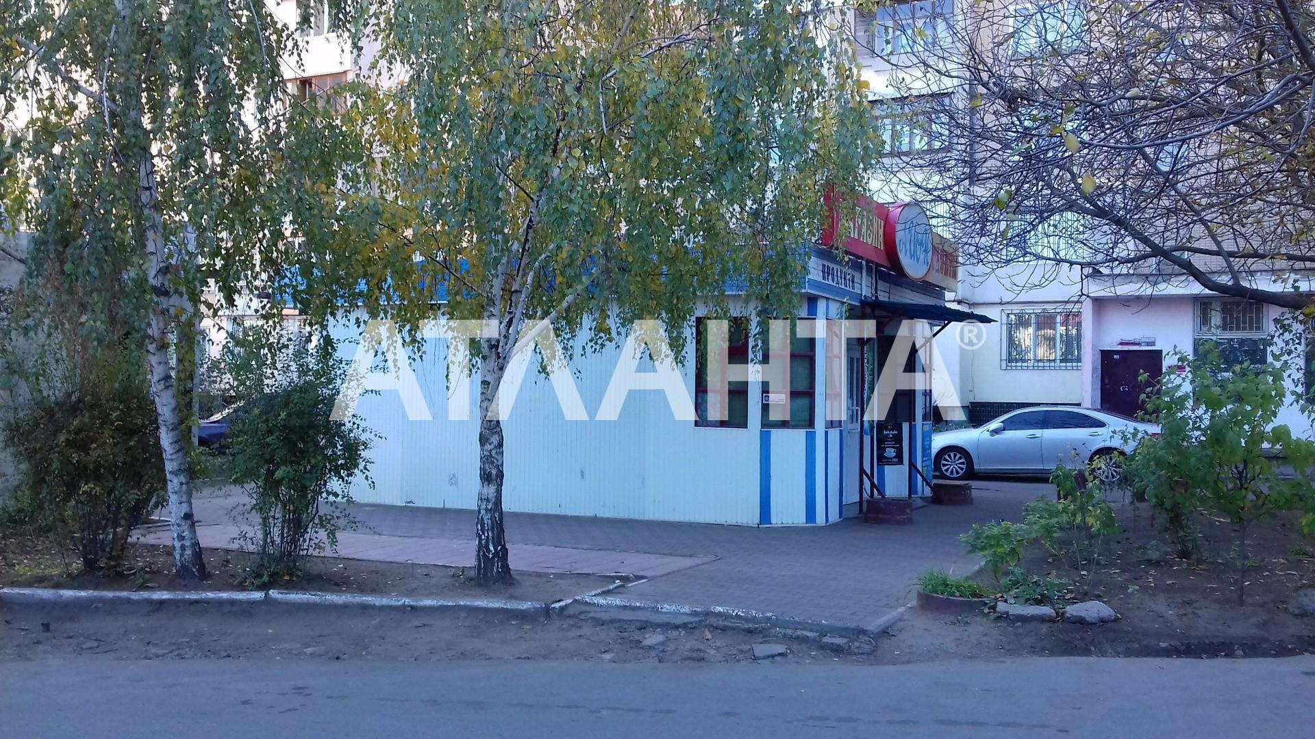 Продается Магазин на ул. Невского Александра — 26 000 у.е.