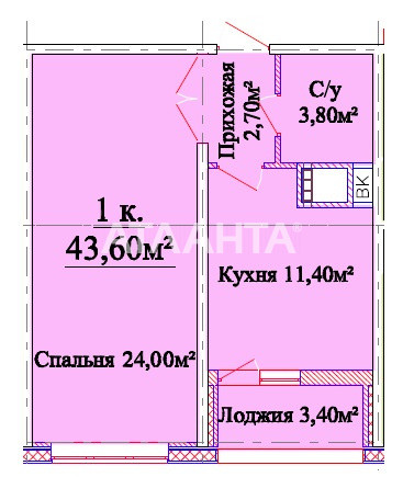 Продается 1-комнатная Квартира на ул. Толбухина — 37 060 у.е.