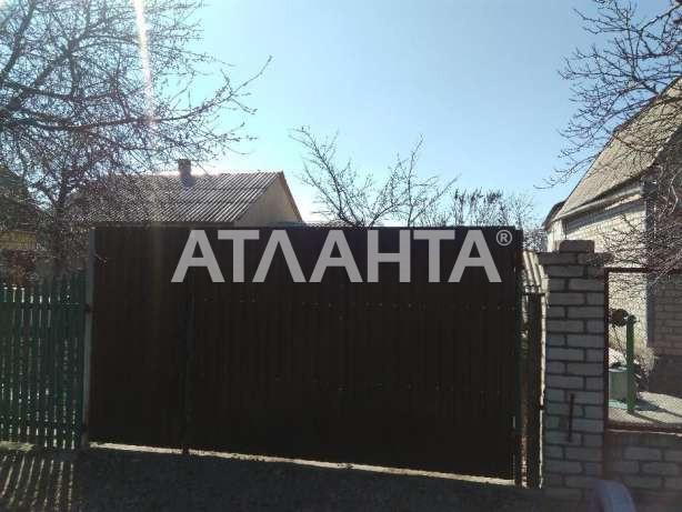 Продается Земельный участок на ул. 44-Я Улица — 25 000 у.е. (фото №8)