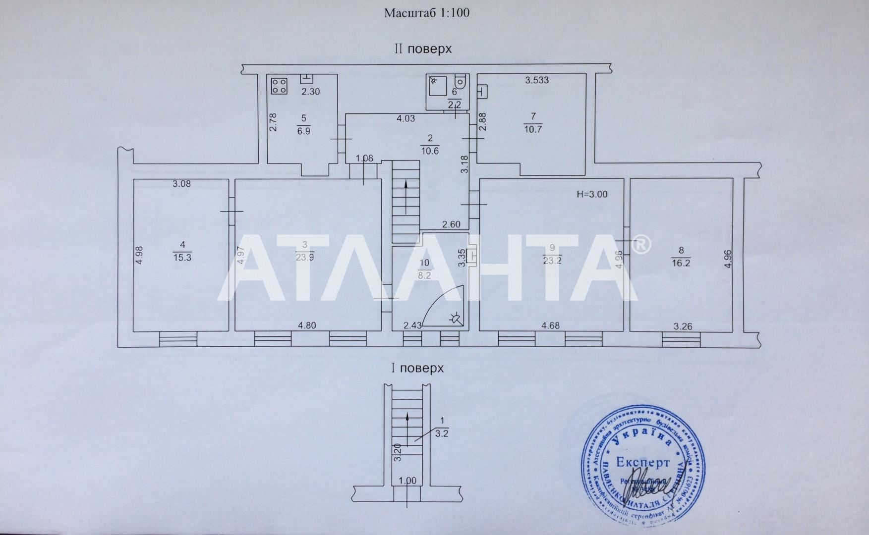 Продается 7-комнатная Квартира на ул. Успенская (Чичерина) — 330 000 у.е. (фото №9)