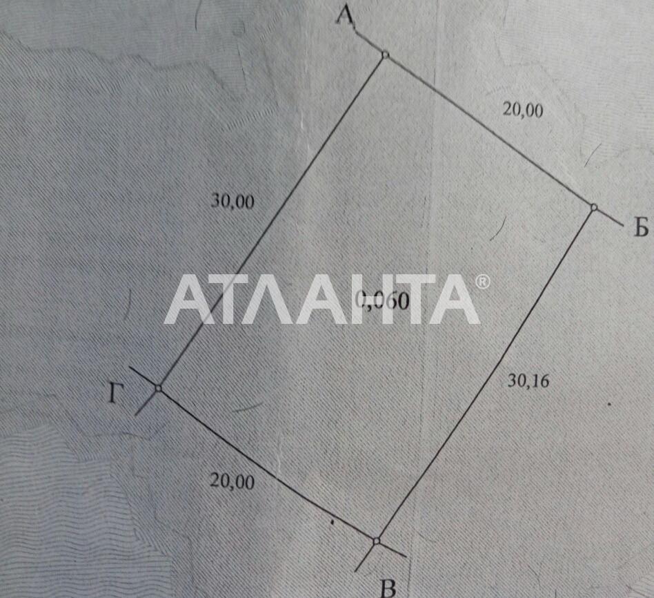 Продается Земельный участок на ул. 3-Я Линия — 3 000 у.е. (фото №5)
