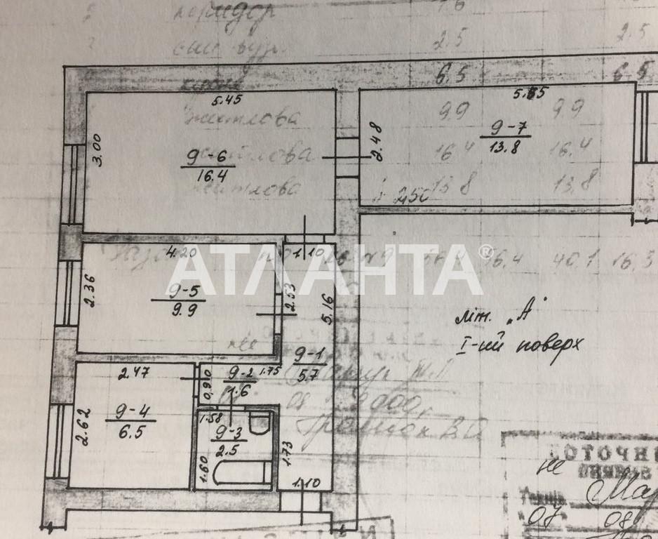 Продается 3-комнатная Квартира на ул. Новоселов — 26 000 у.е. (фото №5)