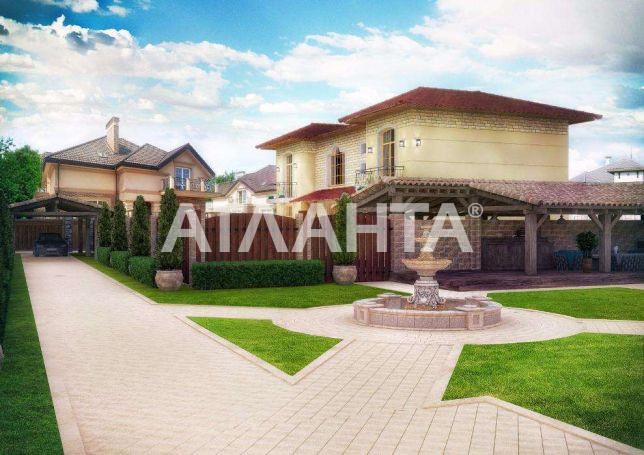 Продается Дом на ул. Морской Пр. — 350 000 у.е. (фото №3)
